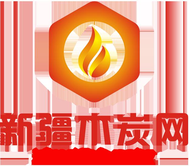 新疆木炭网